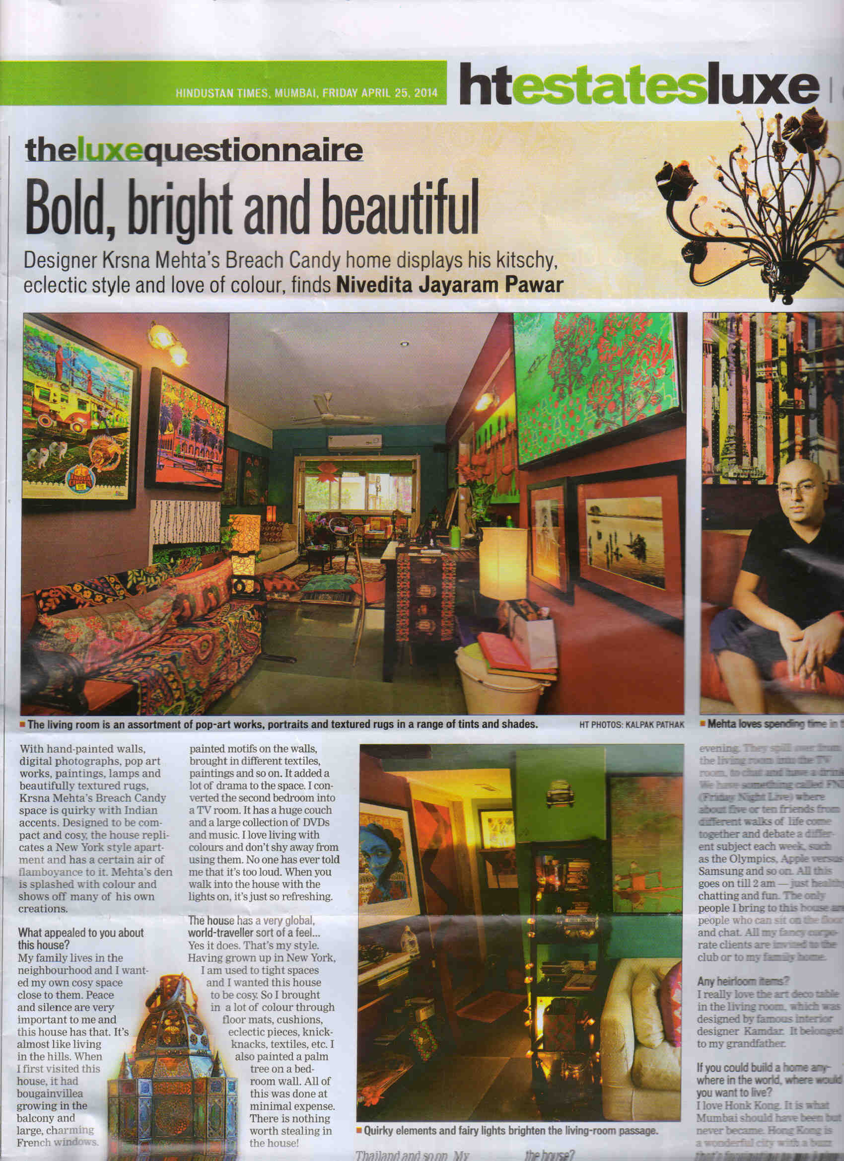 India Circus featured in Hindustan Times