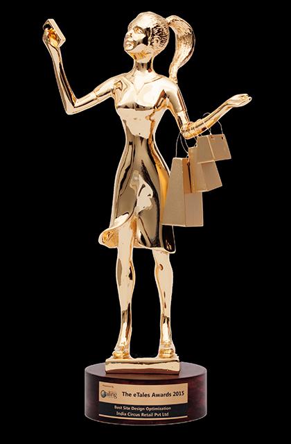 award-trophy1.1