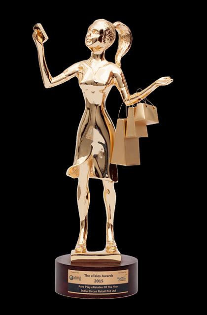 award-trophy1.2